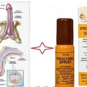 procumil3
