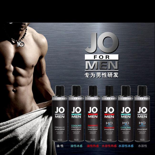 BT11- Gel bôi trơn cao cấp JO for Men